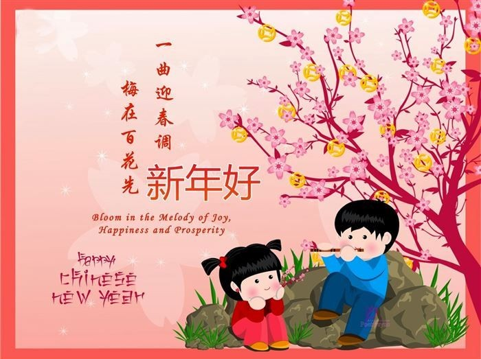 chinese new year 2016 motivational messages - Chinese New Year Greeting