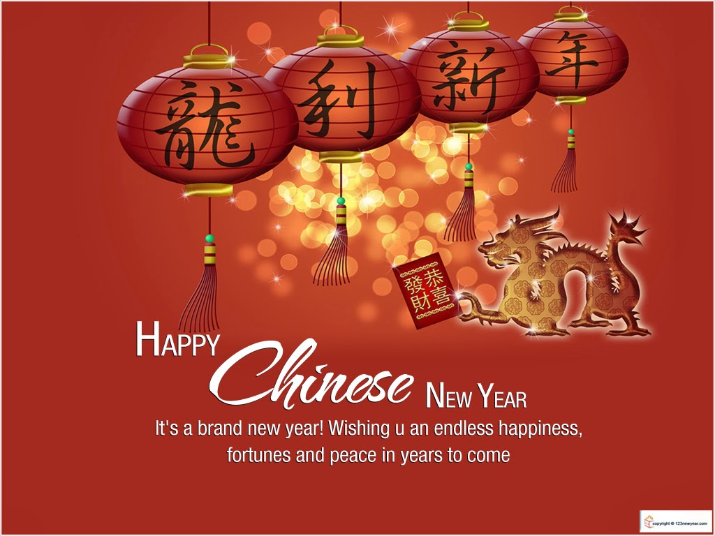 chinese new year 2016 motivational messages  greetings