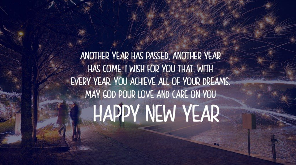 Happy New Year 2017 Quotes, Wishes, Messages, Images, SMS ...