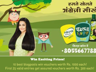 nihar-shanti-amla-pathsala-blogadda