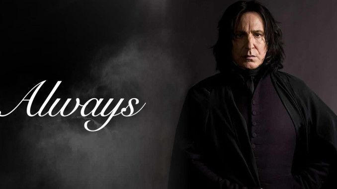 inspiring quotes by Alan Rickman
