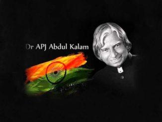 Dr. APJ Abdul Kalam's Inspirational Speech