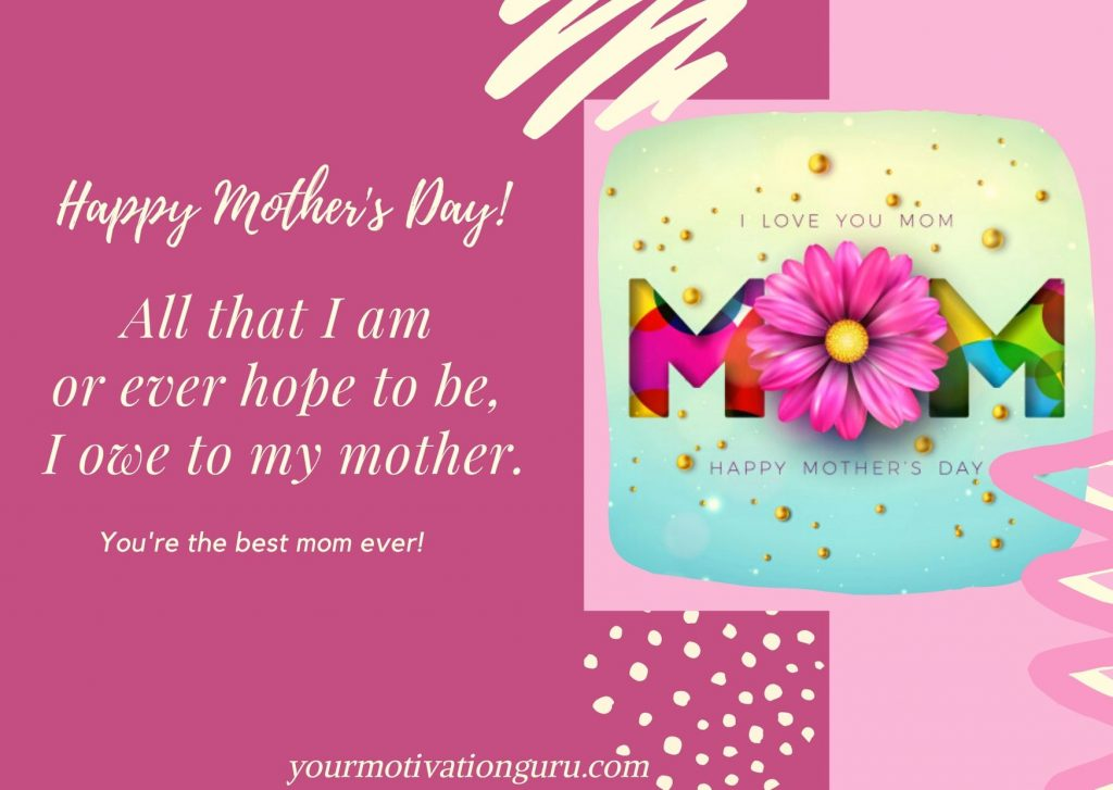 Top 15 Heart Touching Mothers Day Quotes